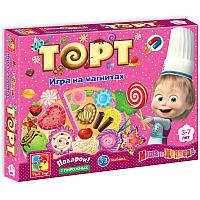 Развивающая кулинарная игра на магнитах Юный повар Торт Vladi Toys VT 3003-01