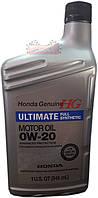 Масло моторное Honda Ultimate API SN 0W-20
