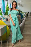 Шикарное нарядное длинное платье в пол с перфорацией и воланом мятное