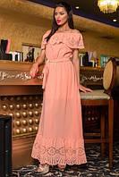 Шикарное нарядное длинное платье в пол с перфорацией и воланом персиковое
