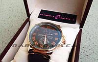 Наручные мужские часы Ulysse Nardin