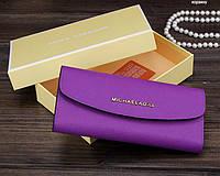 Женский кошелек Michael Kors (3331) purple