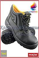 Ботинки рабочие BRYES-T-SB с металлическим носком (заказ от 30 пар)