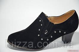 Женские туфли 36,37 р