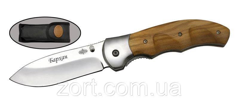 Нож складной, механический Бархан