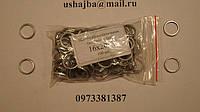 Шайба ( кольцо ) алюминиевая уплотнительная 16х20х3