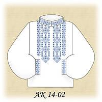 Заготовка нашивки для мужской сорочки для вышивания АК 14-02н