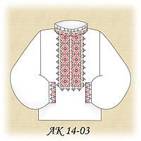 Заготовка нашивки для мужской сорочки для вышивания АК 14-03н