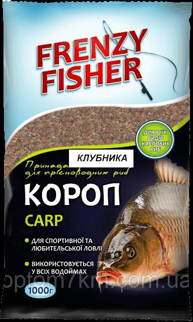 "Прикормка Frenzy Fisher ""Империя"" Карп-клубника 1 кг"