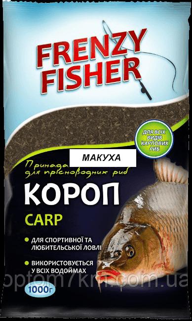 """Прикормка Frenzy Fisher """"Империя"""" Карп-макуха 1 кг"""