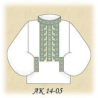 Заготовка нашивки для мужской сорочки для вышивания АК 14-05н