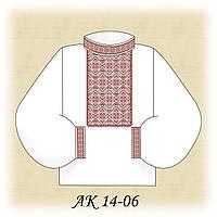 Заготовка нашивки для мужской сорочки для вышивания АК 14-06н