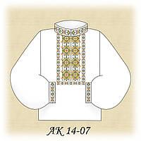 Заготовка нашивки для мужской сорочки для вышивания АК 14-07н