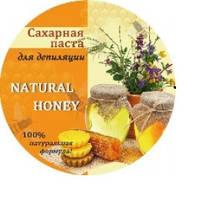 Паста для шугаринга с медом, 250 г