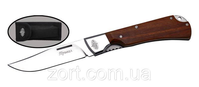 Нож складной, механический Привал