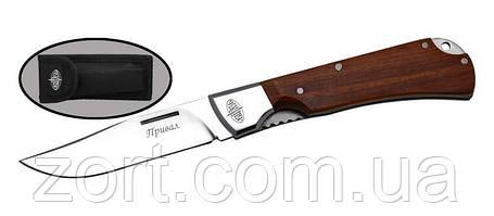 Нож складной, механический Привал, фото 2