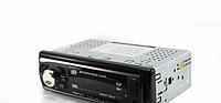 Автомагнитола MP3 GT6312  с пультом управления, магнитола в машину USB/MP3, автомобильная магнитола