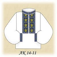 Заготовка мужской сорочки для вышивания АК 14-11
