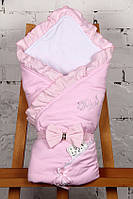 """Конверт-одеяло на выписку """"Улыбка"""" розовый"""