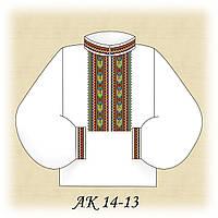 Заготовка нашивки для мужской сорочки для вышивания АК 14-13н