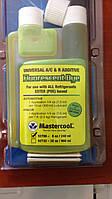 Флюорисцентная краска для авто кондиционеров Mastercool зеленая
