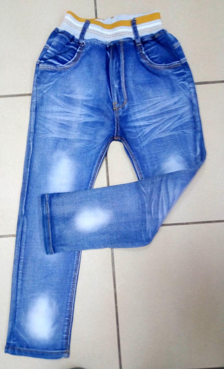 Детские  джинсы купить опт R