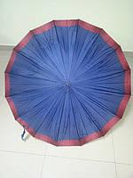 Большой зонтик, фото 1