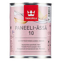 Tikkurila Paneeli-Assa 10  матовый лак  0,9л