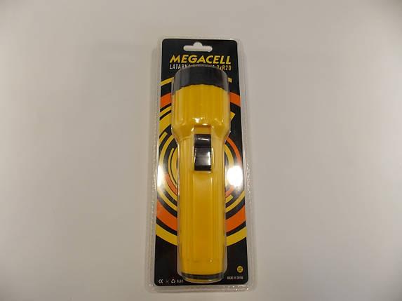 Фонарик MEGACELL L-MD-2, фото 2