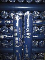 Агроволокно Premium-Agro 50 г/м² черное (1,6*50м) Польша, от сорняков, мульчирующее