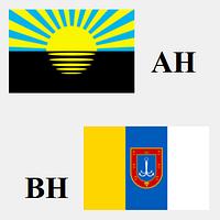 Грузоперевозки Донецкая область - Одесса