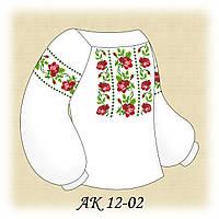 Заготовка сорочки для девочки для вышивания АК 12-02 Розочки