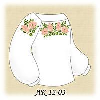 Заготовка сорочки для девочки для вышивания АК 12-03 Шиповник