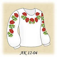 Заготовка сорочки для девочки для вышивания АК 12-04 Красные Маки