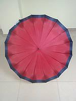 Зонт 16 спиц
