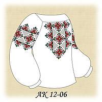 Заготовка сорочки для девочки для вышивания АК 12-06 Ажурная