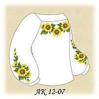 Заготовка сорочки для девочки для вышивания АК 12-07 Солнечная