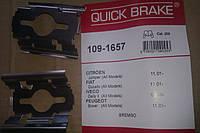 Ремкомплект тормозного суппорта переднего (скоба) Фиат Дукато / Fiat Ducato