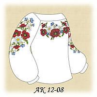 Заготовка сорочки для девочки для вышивания АК 12-08 Цветочная