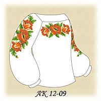 Заготовка сорочки для девочки для вышивания АК 12-09 Маки