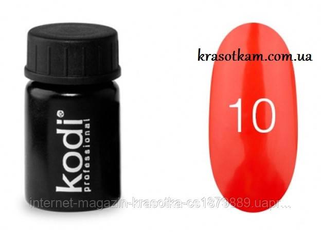 Гель-краска Kodi №10