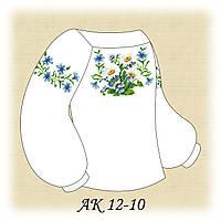 Заготовка сорочки для девочки для вышивания АК 12-10 Ромашки