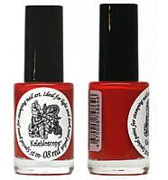 Лак для стемпинга Kaleidoscope El Corazone ST 08 Red