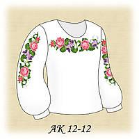Заготовка сорочки для девочки для вышивания АК 12-12 Аромат Ландышей