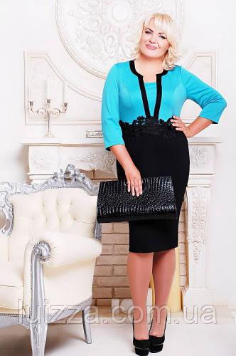 fe023130593bd30 Женская одежда - платья и костюмы, блузы. Товары и услуги компании