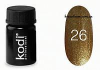 Гель-краска Kodi №26 золото
