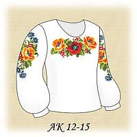 Заготовка сорочки для девочки для вышивания АК 12-15 Радуга