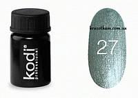 Гель-краска Kodi №27 серебро