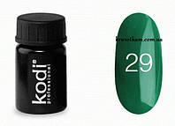 Гель-краска Kodi №29 зелёная