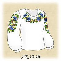 Заготовка сорочки для девочки для вышивания АК 12-16 Колокольчики